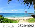沖縄 伊良部島 風鈴の写真 25204692