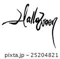 筆文字 Halloween.n 25204821