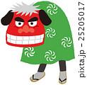 獅子舞 正月 新年のイラスト 25205017