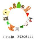 ペットのサークル 25206111