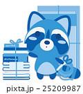 アライグマ 雑誌 処分のイラスト 25209987