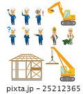 建設業のセット【フラット人間・シリーズ】 25212365