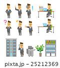 ビジネスマンのセット【フラット人間・シリーズ】 25212369