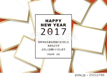 2017年賀状テンプレート「大盛りフォトフレーム」HappyNewYear 添え書き入り 横 25212790