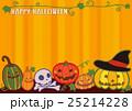 ハロウィン ポストカード ジャック・オー・ランタンのイラスト 25214228