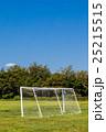 青空とサッカーゴール 25215515