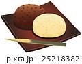 和菓子 スイーツ おやつのイラスト 25218382