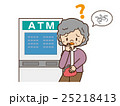 ATM 高齢者 女性のイラスト 25218413