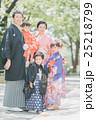 七五三 家族 全身の写真 25218799