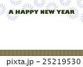 年賀状 はがきテンプレート 正月のイラスト 25219530