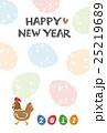 鶏 卵 年賀状のイラスト 25219689