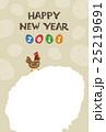 鶏 卵 年賀状のイラスト 25219691