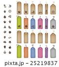 いろいろな形のカラフルタグと果物のイラスト 25219837