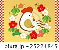 酉 鳥 鶏のイラスト 25221845