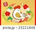 酉 鳥 鶏のイラスト 25221848