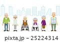 高齢者 バリエーション - 都市背景 25224314
