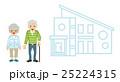 老夫婦と一軒家 - 杖 25224315