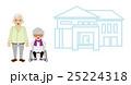 老夫婦 一軒家 夫婦のイラスト 25224318