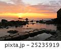 夜明け 温泉 天然温泉の写真 25235919