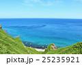 海 大海原 神威岬の写真 25235921