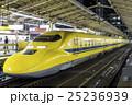 ドクターイエロー 東京駅 25236939