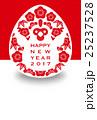 年賀状テンプレート 鶏 年賀状のイラスト 25237528