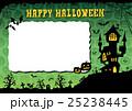 ハロウィン 背景 ポストカードのイラスト 25238445