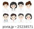 男女 医者 看護師のイラスト 25238571