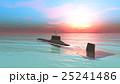 潜水艦 25241486
