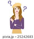 女性 疑問 25242683