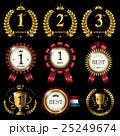 バッジ 記章 徽章のイラスト 25249674