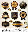 バッジ 記章 徽章のイラスト 25249679