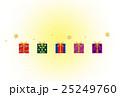 クリスマスプレゼント クリスマスギフト ギフトのイラスト 25249760