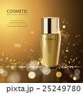豪華 化粧 化粧品のイラスト 25249780