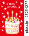 クリスマス クリスマスケーキ クリスマスカードのイラスト 25254277