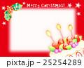 クリスマス クリスマスカード クリスマスケーキのイラスト 25254289