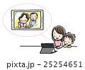 テレビ電話 孫 タブレットのイラスト 25254651