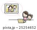 テレビ電話 孫 祖父母のイラスト 25254652