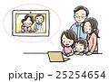 テレビ電話 家族 祖父母のイラスト 25254654