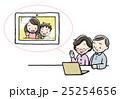 テレビ電話 祖父母 孫のイラスト 25254656