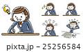 中学生 高校生 勉強のイラスト 25256584