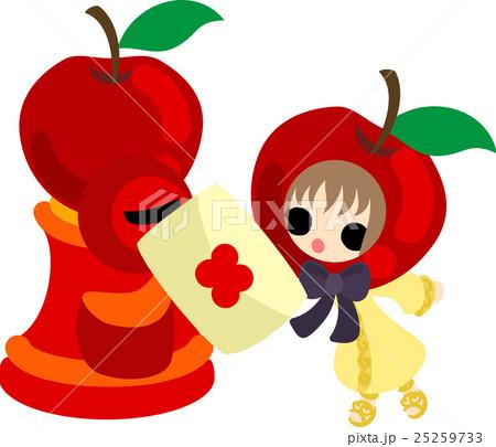 可愛いりんごの女の子とりんごのポストのイラスト素材 25259733