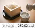 日本酒 25262118