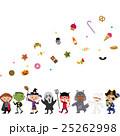 ハロウィン 子供達 仮装のイラスト 25262998