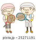 テニスをするシニア世代 25271191