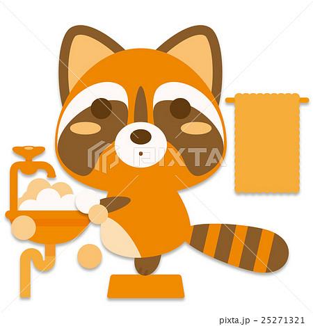 ウォシュぐま 手を洗う(橙系) 25271321