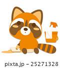 アライグマ 床磨き 雑巾掛けのイラスト 25271328