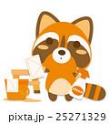アライグマ 雑巾掛け 雑巾のイラスト 25271329
