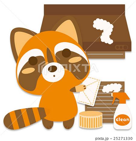 ウォシュぐま レンジフード掃除(橙系) 25271330
