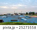 うみかぜ公園 スケートボードパーク 25273558